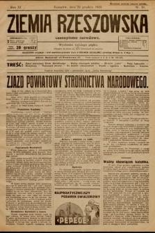 Ziemia Rzeszowska : czasopismo narodowe. 1929, nr51