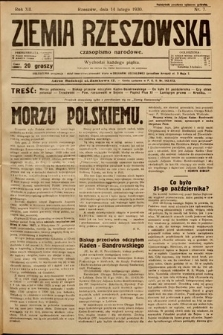 Ziemia Rzeszowska : czasopismo narodowe. 1930, nr7
