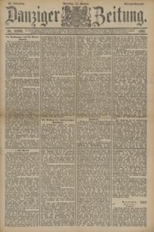 Danziger Zeitung. Jg.33, Nr. 18544 (12 Oktober 1890) - Morgen-Ausgabe. + dod.