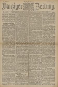 Danziger Zeitung. Jg.33, Nr. 18547 (14 Oktober 1890) - Abend-Ausgabe.