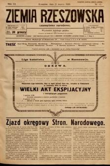Ziemia Rzeszowska : czasopismo narodowe. 1930, nr12