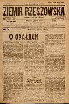 Ziemia Rzeszowska : czasopismo narodowe. 1930, nr13
