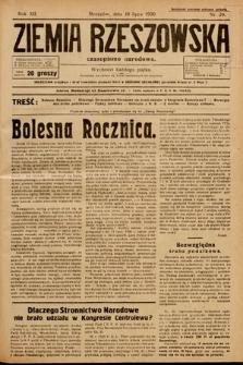 Ziemia Rzeszowska : czasopismo narodowe. 1930, nr29