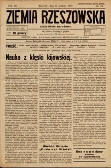 Ziemia Rzeszowska : czasopismo narodowe. 1930, nr34
