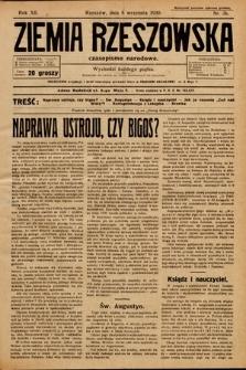 Ziemia Rzeszowska : czasopismo narodowe. 1930, nr36