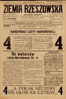Ziemia Rzeszowska : czasopismo narodowe. 1930, nr49
