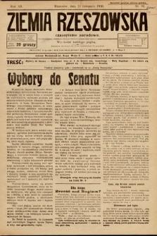 Ziemia Rzeszowska : czasopismo narodowe. 1930, nr50
