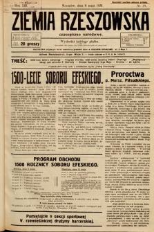 Ziemia Rzeszowska : czasopismo narodowe. 1931, nr19
