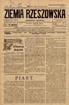 Ziemia Rzeszowska : czasopismo narodowe. 1932, nr1