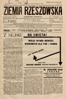 Ziemia Rzeszowska : czasopismo narodowe. 1932, nr12