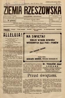 Ziemia Rzeszowska : czasopismo narodowe. 1932, nr13