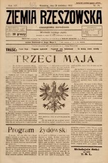 Ziemia Rzeszowska : czasopismo narodowe. 1932, nr19