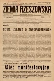 Ziemia Rzeszowska : czasopismo narodowe. 1932, nr26