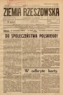 Ziemia Rzeszowska : czasopismo narodowe. 1932, nr30