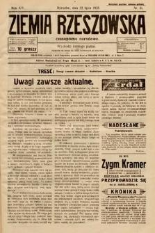 Ziemia Rzeszowska : czasopismo narodowe. 1932, nr31