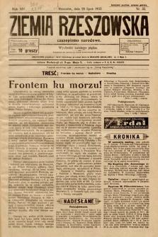 Ziemia Rzeszowska : czasopismo narodowe. 1932, nr32
