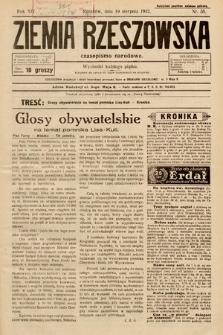 Ziemia Rzeszowska : czasopismo narodowe. 1932, nr35