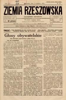 Ziemia Rzeszowska : czasopismo narodowe. 1932, nr37