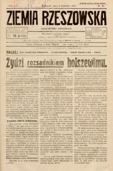 Ziemia Rzeszowska : czasopismo narodowe. 1932, nr38