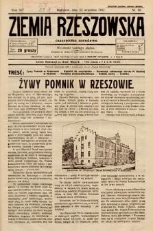 Ziemia Rzeszowska : czasopismo narodowe. 1932, nr40