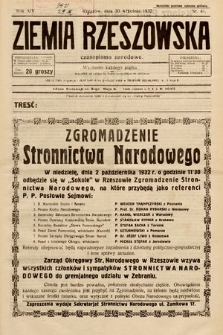 Ziemia Rzeszowska : czasopismo narodowe. 1932, nr41