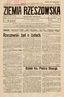Ziemia Rzeszowska : czasopismo narodowe. 1932, nr43