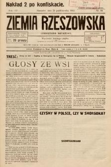 Ziemia Rzeszowska : czasopismo narodowe. 1932, nr44