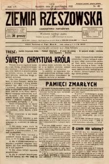 Ziemia Rzeszowska : czasopismo narodowe. 1932, nr45