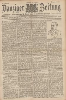 Danziger Zeitung : General-Anzeiger für Danzig sowie die nordöstlichen Provinzen. Jg.40, Nr. 22987 (20 Januar 1898) - Morgen-Ausgabe.