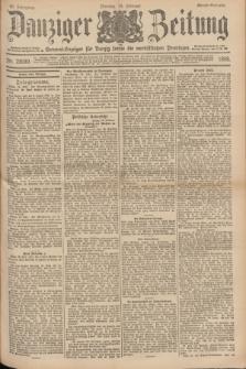 Danziger Zeitung : General-Anzeiger für Danzig sowie die nordöstlichen Provinzen. Jg.40, Nr. 23030 (14 Februar 1898) - Abend-Ausgabe. + dod.
