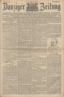 Danziger Zeitung : General-Anzeiger für Danzig sowie die nordöstlichen Provinzen. Jg.40, Nr. 23048 (24 Februar 1898) - Abend-Ausgabe. + dod.