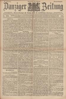 Danziger Zeitung : General-Anzeiger für Danzig sowie die nordöstlichen Provinzen. Jg.40, Nr. 23051 (26 Februar 1898) - Morgen-Ausgabe.