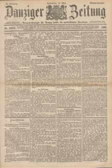 Danziger Zeitung : General-Anzeiger für Danzig sowie die nordöstlichen Provinzen. Jg.40, Nr. 23075 (12 März 1898) - Morgen-Ausgabe.