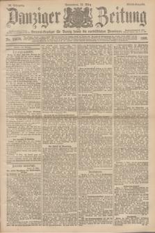 Danziger Zeitung : General-Anzeiger für Danzig sowie die nordöstlichen Provinzen. Jg.40, Nr. 23076 (12 März 1898) - Abend-Ausgabe. + dod.