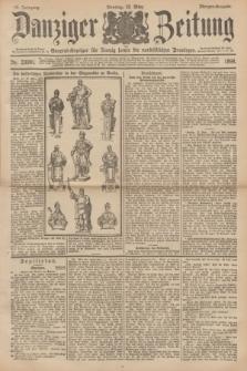 Danziger Zeitung : General-Anzeiger für Danzig sowie die nordöstlichen Provinzen. Jg.40, Nr. 23091 (22 März 1898) - Morgen-Ausgabe.