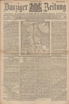 Danziger Zeitung : General-Anzeiger für Danzig sowie die nordöstlichen Provinzen. Jg.40, Nr. 23095 (24 März 1898) - Morgen-Ausgabe.