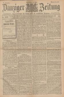 Danziger Zeitung : General-Anzeiger für Danzig sowie die nordöstlichen Provinzen. Jg.40, Nr. 23099 (26 März 1898) - Morgen-Ausgabe.
