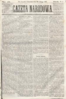 Gazeta Narodowa. 1867, nr49