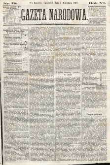 Gazeta Narodowa. 1867, nr78