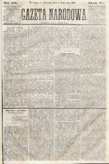 Gazeta Narodowa. 1867, nr82