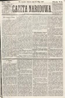 Gazeta Narodowa. 1867, nr121