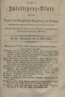 Intelligenz-Blatt für den Bezirk der Königlichen Regierung zu Danzig. 1839, No. 64 (16 März) + dod.