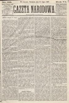 Gazeta Narodowa. 1867, nr166