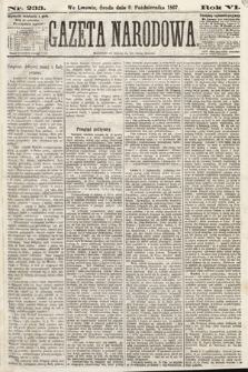Gazeta Narodowa. 1867, nr233