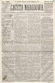 Gazeta Narodowa. 1867, nr267