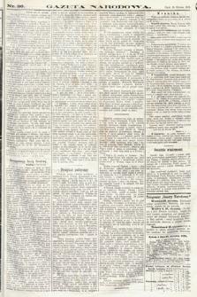 Gazeta Narodowa. 1870, nr26