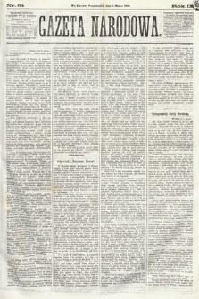 Gazeta Narodowa. 1870, nr64