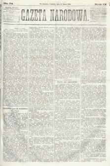Gazeta Narodowa. 1870, nr74