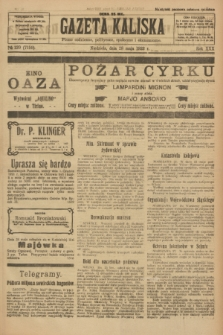 Gazeta Kaliska : pismo codzienne, polityczne, społeczne i ekonomiczne. R.30, № 120 (28 maja 1922) = nr 7159