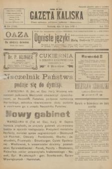 Gazeta Kaliska : pismo codzienne, polityczne, społeczne i ekonomiczne. R.30, № 159 (16 lipca 1922) = nr 7198